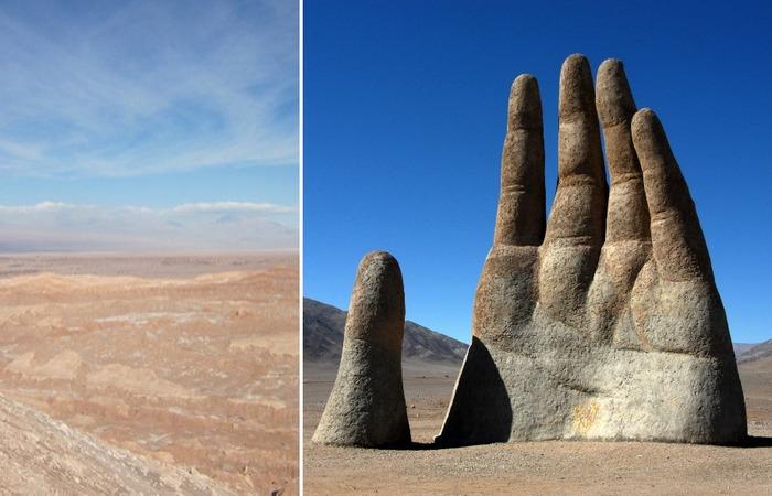 Дюны, скалы и рука Атакамы.